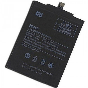 Аккумулятор для Xiaomi BM47